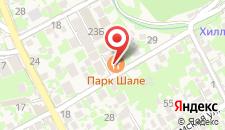 Гостиница Парк Шале на карте