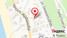 Гостевой дом На проспекте Владислава Ардзинба на карте