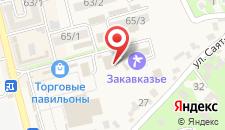 Отель Сабина на карте