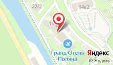 SPA-отель Поляна 1389 на карте
