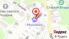 Гостиница Мономах на карте