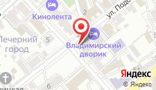 Апартаменты Кремлевская на карте