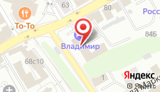 Гостиница Владимир на карте