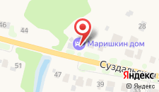 Гостевой дом Маришкин дом на карте