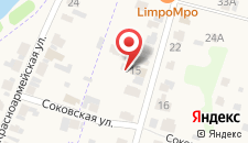 Гостевой дом Захаровых на карте
