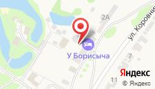 Гостевой дом У Борисыча на карте