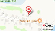 Гостевой дом На Ивановой Горе на карте