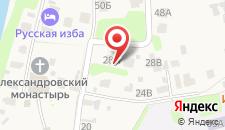 Гостевой дом Серебряный век на карте