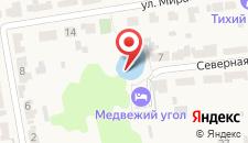 Гостевой дом Медвежий угол на карте
