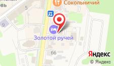 Гостиница Золотой Ручей на карте