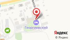 Отель Георгиевский на карте