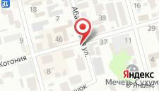 Гостевой дом Guest house on Citrusovaya 4 на карте