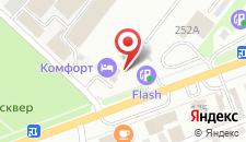 Гостиница Комфорт на карте