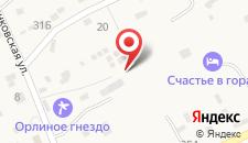 Гостевой дом Орлиное Гнездо Архыз на карте