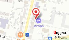Гостиница Agora на карте