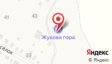 Отель Жукова Гора на карте
