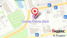 Отель Гранд Шуя на карте