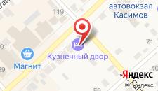 Отель Кузнечный двор на карте