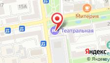 Гостиница Театральная на карте