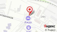 Гостиница Ажур на карте