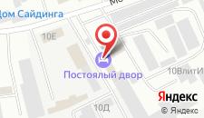 Гостиница Постоялый Двор на карте
