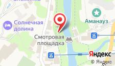 Гостиница Арючат на карте