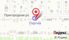 Гостиница Партия на карте