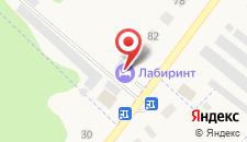 Отель Лабиринт на карте