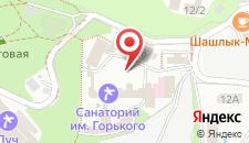 Санаторий Горького на карте