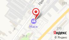 Бизнес-отель Маск на карте