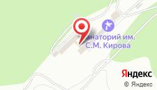 Санаторий Кирова на карте