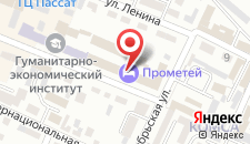 Гостиница Прометей на карте