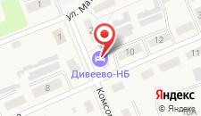Гостиница Дивеево-НБ на карте