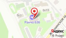 Эко-отель Подкова на карте