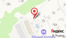 Гостиничный комплекс Малый Китеж на карте