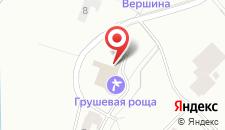 Санаторий Грушевая Роща на карте