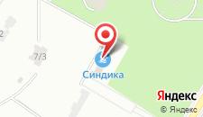 Спа-отель Синдика на карте
