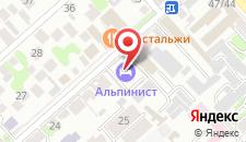 Гостиница Альпинист на карте