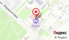 Гостиница Нарт на карте