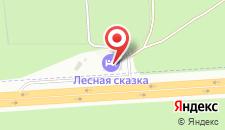 Гостиница Лесная Сказка на карте