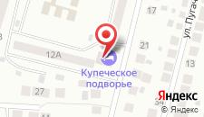 Гостиница Купеческое подворье на карте