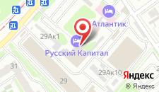 Гостиница Русский капитал на карте