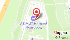 Отель АЗИМУТ Отель Нижний Новгород на карте