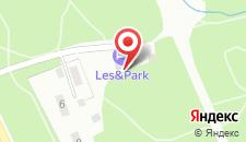 Гостиничный комплекс Край Света на карте