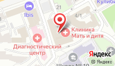 Бизнес-отель Гостиный дом на карте