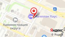 Отель Магеллан Хаус на карте