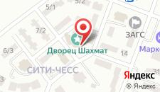 Гостиничный комплекс Город Шахмат на карте