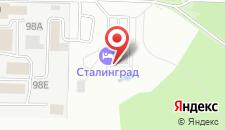 Гостиница Сталинград на карте