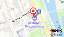 Гостиница Владикавказ на карте