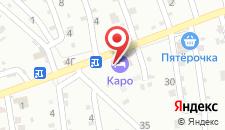 Гостиничный комплекс Каро на карте